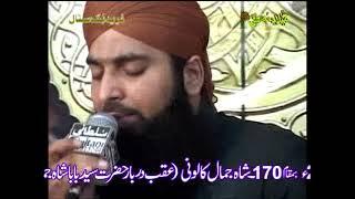Tu Rahim Hai Tu Kareem Hai by Asif Chishti
