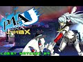 Persona 4 Arena Ultimax Lobby Matches #4 (Shadow Labrys) [60FPS]