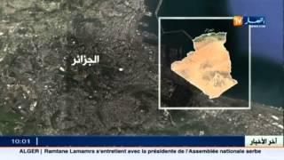 هزة أرضية شدتها 3.4  تضرب بحمام ملوان بولاية البليدة