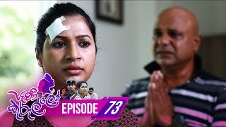 Peni Kurullo | Episode 73 - (2019-10-14) | ITN