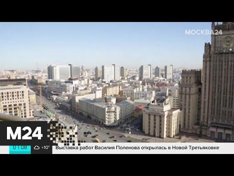 В МИД объяснили, почему американских дипломатов сняли с поезда в Северодвинске - Москва 24