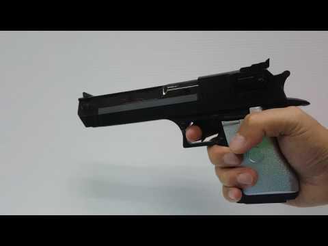 Police Gun ปืนตำรวจ ปืนทหาร Desert Gun streaming vf