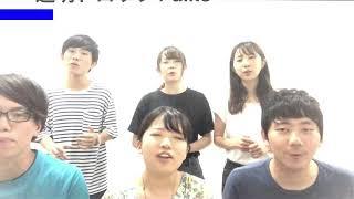 透明ドロップ/aiko 【アカペラバージョン】
