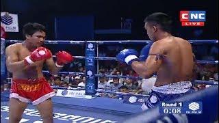 Meas Socheat vs Neng Trakan(thai), Khmer Boxing CNC 18 March 2018, Kun Khmer vs Muay Thai