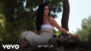 Nova Emad  Deja L'aube اغنية الامل (Official Video)