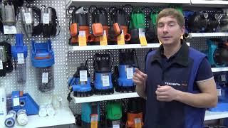 Обзор насосного оборудования