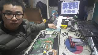 MSI CX62 전원 불량 LAPTOP NO POWER…