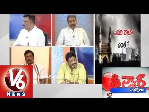V6 Hot Discussion On Hyderabad Joint Capital with  Chalasani Srinivas, TRS Member Sravan