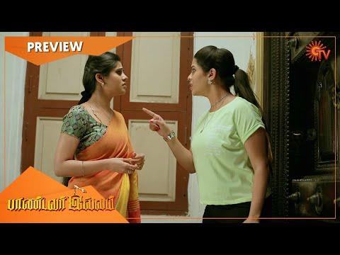 Pandavar Illam - Preview   Full EP free on SUN NXT   18 Sep 2021   Sun TV   Tamil Serial