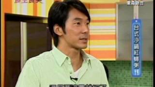 台式沙鍋紅蟳粥(上)【黃景龍】