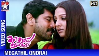Kadhal Sadugudu Tamil Movie Hd  Megathil Ondrai Song  Vikram  Priyanka  Prakash Raj  Deva