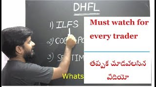 DHFL share analysis must watch video