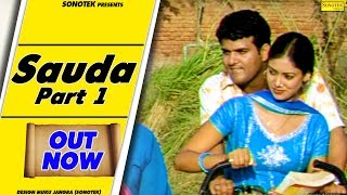 Sauda Part 1 || सौदा || Megha Mehar, Anil Ambawat || Hindi Full Movies