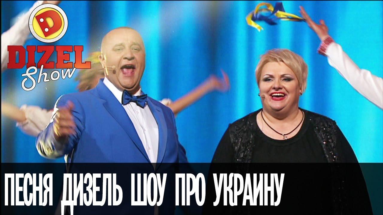 Топ 15 лучших украинских песен по версии люкс фм youtube.