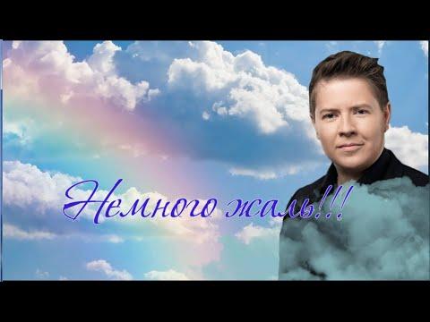 Евгений Литвинкович .Немного жаль (Филипп Киркоров cover). Yu.S Ресторан. Киев.11.07.2015