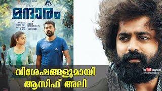 Gambar cover Chat with Asif Ali   Mandharam Malayalam Movie   KaumudyTV