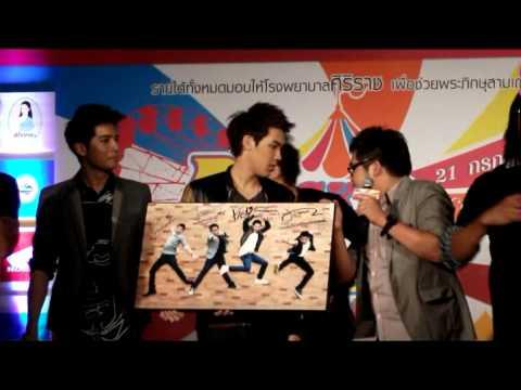 แกงส้ม แคน โดม ประมูลรูป Lucks Fun Fair @Central Ladprao