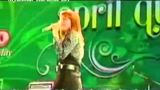 Tin Tal တင္းတယ္ A Thin Cho Swe ေအသင္ခ်ိုေဆြ Thingyan Karaoke