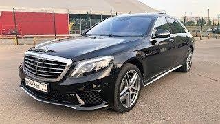 Mercedes Benz S63 AMG W222 - НАГЛЫЙ ОБМАН за 4.000.000р!!!