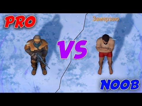 LAST DAY ON EARTH: PRO VS NOOB #2