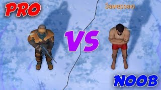 LAST DAY ON EARTH: PRO VS NOOB #2