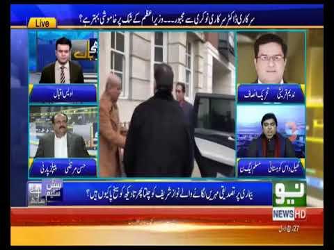 Seedhi Baat Beenish Saleem Kay Sath - Monday 25th November 2019