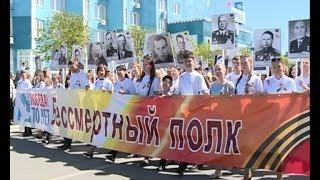 Ельчан приглашают к участию в акции «Бессмертный полк»(, 2016-03-22T15:22:40.000Z)