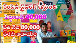 New Business Ideas In Telugu    Small Business In Telugu    Telugu Business Ideas