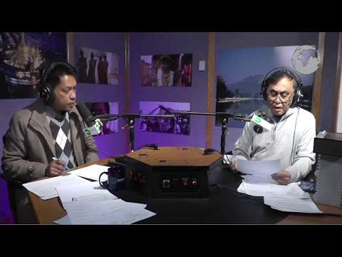RFA Burmese Program January 9, 2018
