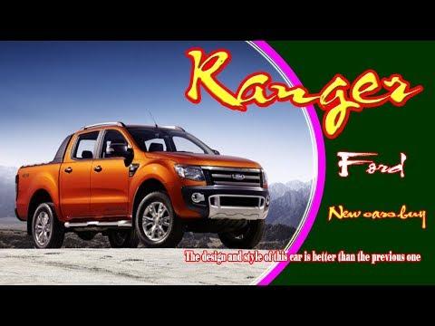 2020 ford ranger   2020 ford ranger raptor   2020 ford ranger concept   2020 ford ranger usa