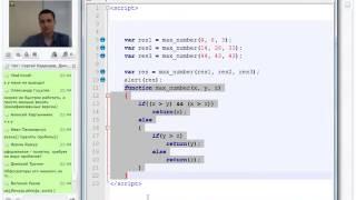 Программирование с нуля от ШП - Школы программирования Урок 6 Часть 4 Курсы 1 с программирование