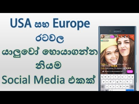Best Social Media to Find Friends in USA & Europe Explained in Sinhala by SinhalaTech