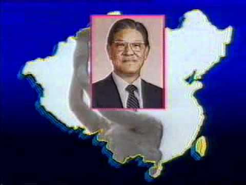 台湾電視公司 - Taiwan Television - JapaneseClass.jp