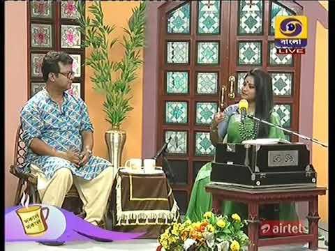 Rageshri Das. Song - Ghazal ( Mere Chehre Se Gham ) Part - 3
