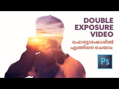 How to video edit in photoshop Tutorial, [Malayalam Photoshop tutorial 101] thumbnail