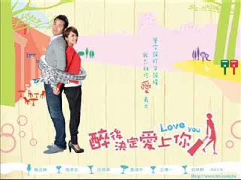 yen-j-hao-de-shi-qing-ost-dl-mp3