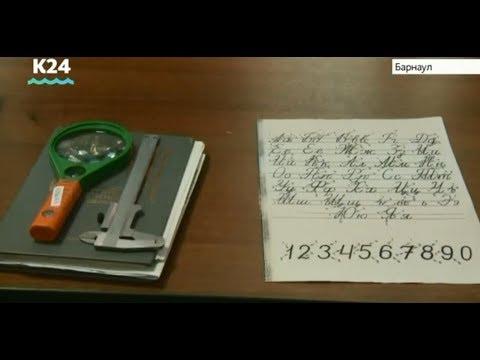 Вопрос: Как определить характер человека по его почерку?