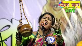 ক্ষম ক্ষম অপরাধ || Tulika & Gangadhar || তুলিকা ও গঙ্গাধর || Lalongeeti