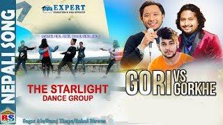 Galama Mwai Khaideu | Dancing Version | By The Starlight Dance Crew