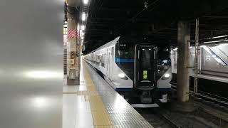 E257系2000番台NA-07編成 尾久疎開回送