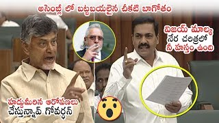 YCP MLA Kakani Govardhan Reddy Sh0cking Comments on Chandrababu Naidu | AP Assembly | Political Qube