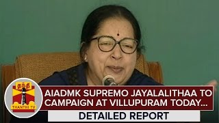 AIADMK Supremo Jayalalithaa to Campaign in Villupuram Today – Thanthi Tv