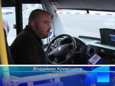 Электронная оплата проезда в автобусе