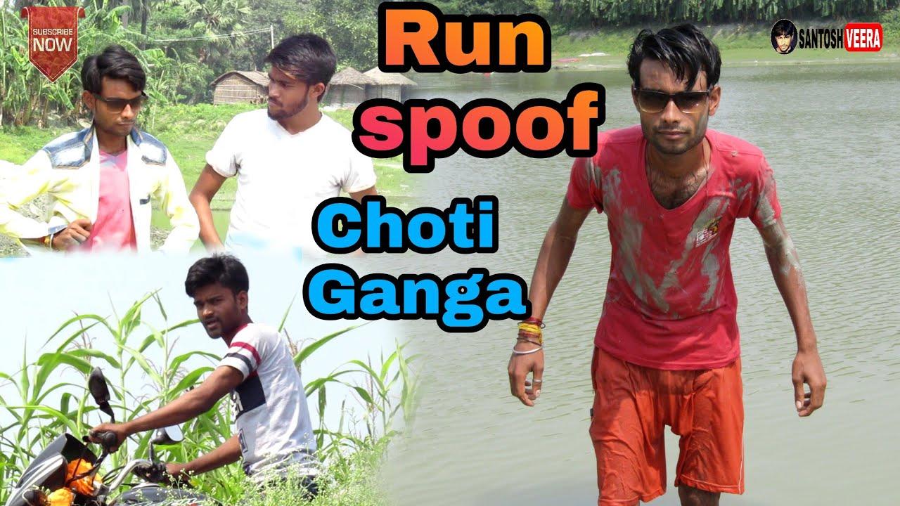 Chhoti Ganga Run movies spoof full comedy || santosh veera