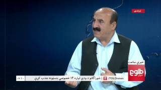 LEMAR News 06 May 2017 /د لمر خبرونه ۱۳۹۵ د غوایی ۱۶