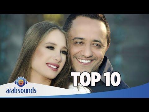 Top 10 Arabic songs of Week 18 2017 | 18 أفضل 10 اغاني العربية للأسبوع