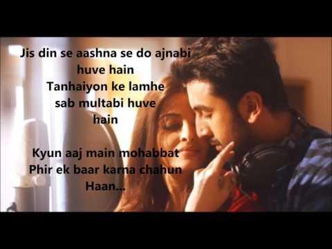 Bulleya  Ae dil hai mushkil  Full Karaoke with Lyrics thumbnail