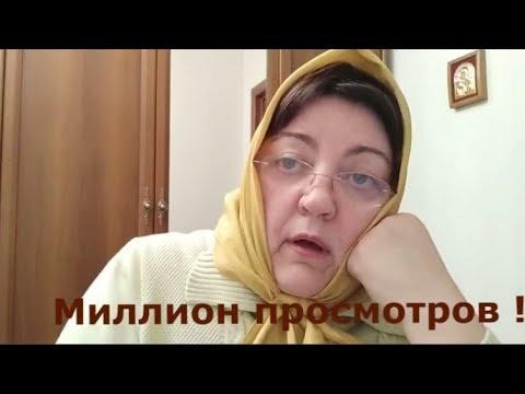 Не учитываются просмотры из Одноклассников.Что делать.Школа старого блогера