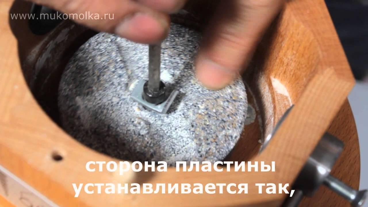 Мельница с жерновами своими руками