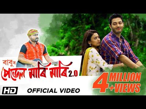 Pedal Mari Mari 2.0  Babu Baruah  Utpal Das  Rimpi Das   Telsura  Latest Assames Song 2019